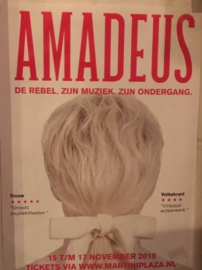 AMADEUS 0