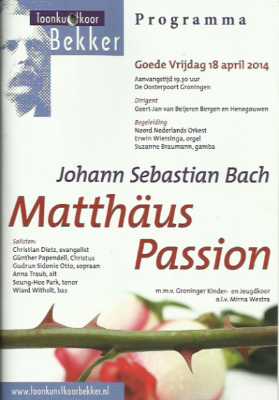 Bach MP 04-2014