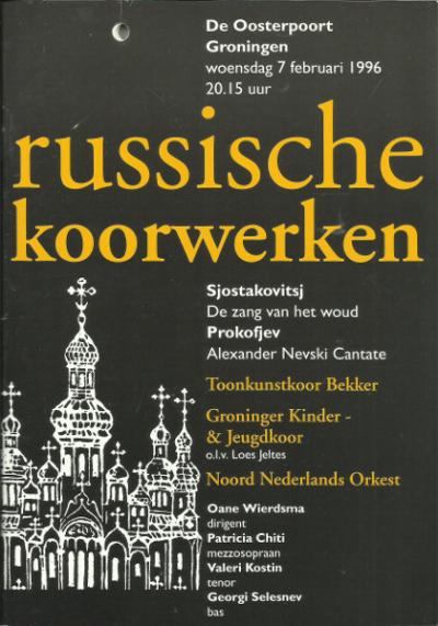 Russisch concert 02-1996